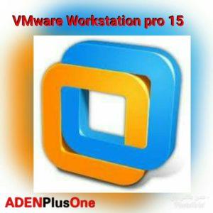 تحميل برنامج VMware Workstation Pro15 لعمل الانظمه الوهمية