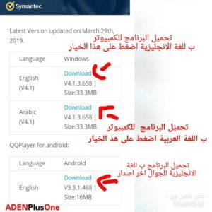 برنامج QQ Player