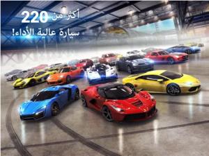 2019 Car Games Free