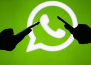 واتس آب تختبر ميزة جديدة وتستعد لإضافتها على تطبيق الواتس اب