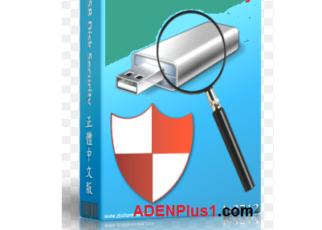 برنامج اليو اس بي USB Disk Security
