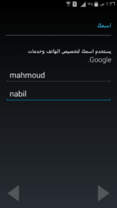 أنشاء حساب على جوجل بلاي مجانا Google Play