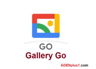 تطبيق جديد Gallery Go