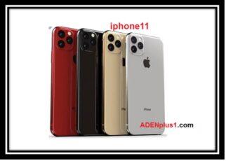 تسريب موعد اطلاق iphone11