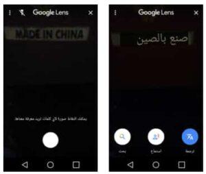 تحميل تطبيق جوجل جو