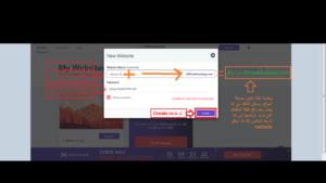 أفضل موقع لإنشاء موقعك مجانا وبدون إعلانات مزعجة 000webhost
