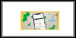تطبيق Evernote تم إعادة تصميم تطبيق الملاحظات بشكل كامل على IOS