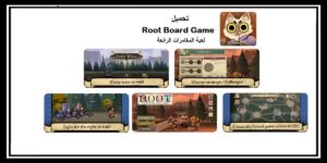 Root Board Game تحميل لعبة المغامرات على الهواتف الذكية اندرويد و iOS