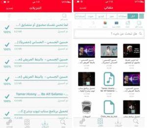 برنامج تحميل فيديو للايفون - أفضل برنامج تحميل من اليوتيوب للايفون مجاناً